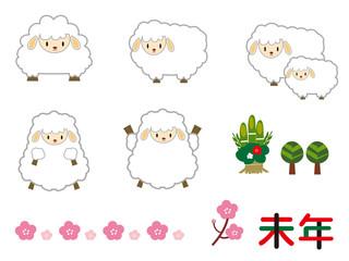 羊(年賀素材)