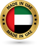 Made in UAE gold label, vector illustration