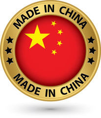Made in China gold label, vector illustration