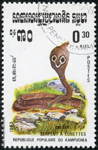 Poster stamp printed by Kampuchea shows a cobra