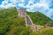 Great wall of China on in Summer