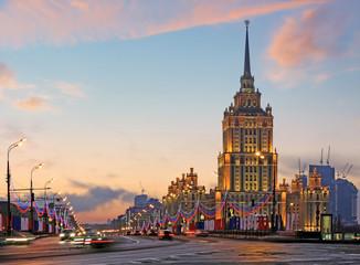 Moscow. Ukraine Hotel. Гостиница Украина