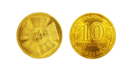 Coin 10 Russian rubles. 2010 Release