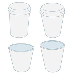 paper cups in the projector on a white background