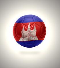Cambodian Football