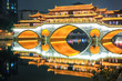 beautiful chengdu anshun bridge closeup