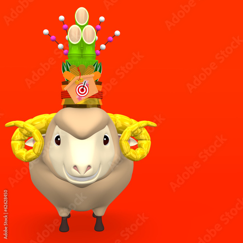 Kadomatsu On Smile Sheep's Head On Red Text Space