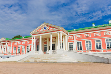 Facade of Kuskovo Palace