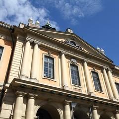 Stockholm, Sweden - Nobel Academy