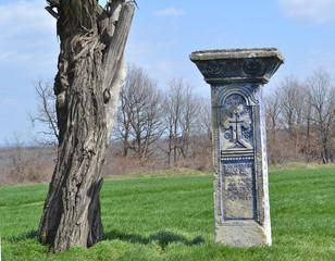 Old Serbian gravestone