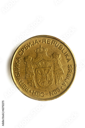Cрпски динар Srpski dinar Serbian Serbia money  currency