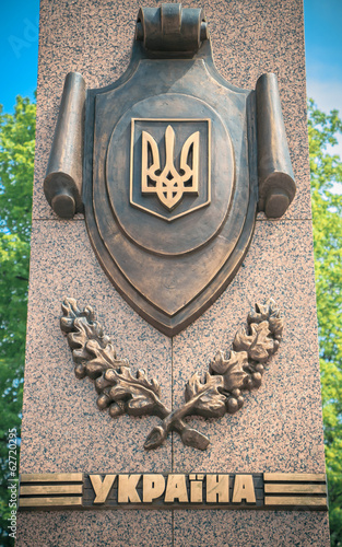 Arms of Ukraine