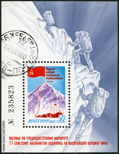 USSR - 1982: shows Mountain Climbers Scaling Mt. Everest