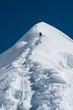 Imja Tse or Island peak climbing, Everest region, Nepal