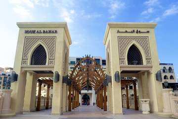 Souk al Bahar entrance gate near Dubai Mall