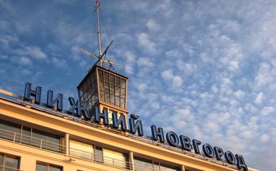 title of russian city Nizhny Novgorod