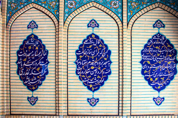 Detail of decorated tiles in a mosque