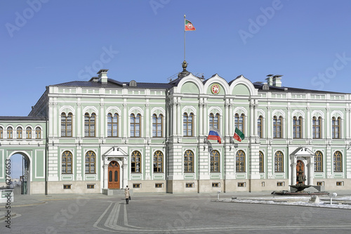 Residence of the President of the Republic of Tatarstan