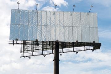 Blank giant billboard
