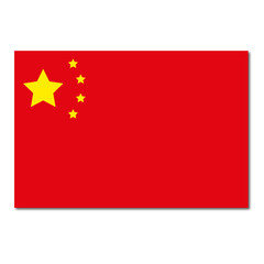 China Flagge Icon Button