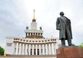 L'ancienne Assemblée nationale de russie