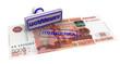 Постер, плакат: Поддельная банкнота 5000 российских рублей