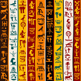Colorful background with Egyptian hieroglyphs