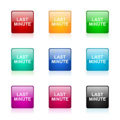 last minute icon vector colorful set
