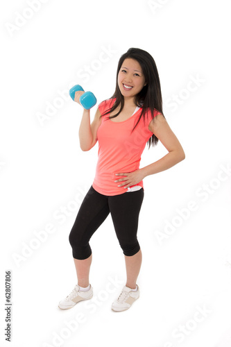 happy asian woman lifting gym weight