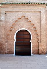 Porte mosquée Koutoubia