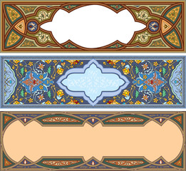 Set of Arabesque ribbons with detailed ornament