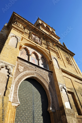 Minaret tower, Mosque-Cathedral of Cordoba, Spain