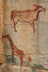 Rock painting of eland and giraffe, Tsodilo Hills, Botswana
