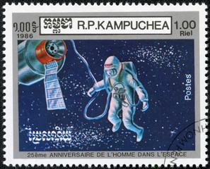 stamps printed in Cambodia, shows spaceman