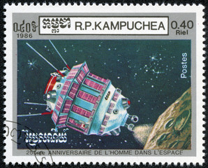stamps printed in Cambodia,shows Satilate