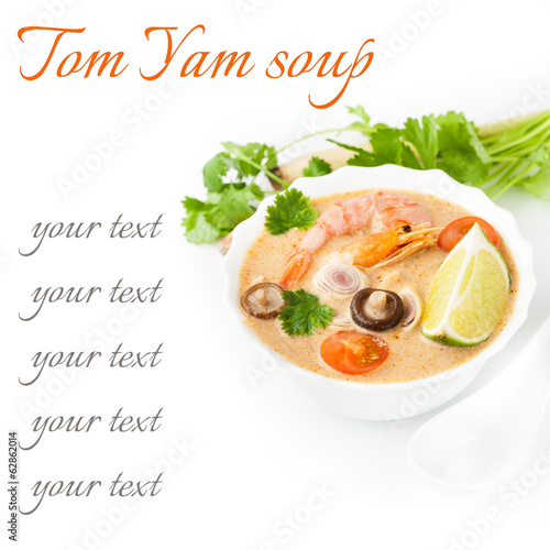 Tom Yam soup with coconut milk. Thai spicy soup. Seafood