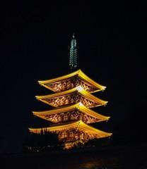 pagoda a tokyo