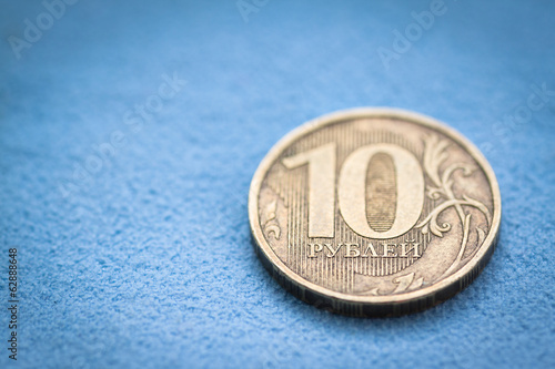Russian coin - ten rubles, macro shot.