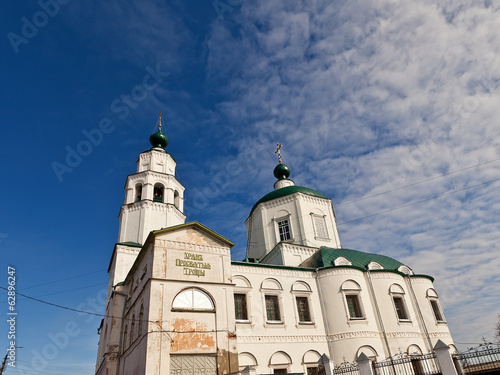 Holy Trinity Church (1742). Kursk, Russia