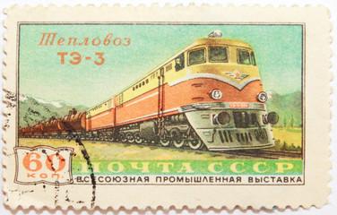 Тепловоз ТЭ-3. Почтовая марка