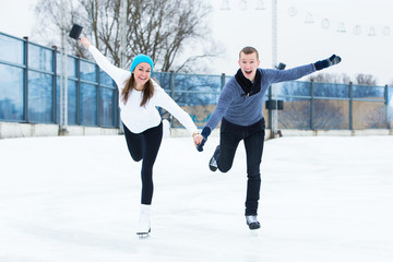 Couple on the ice rink