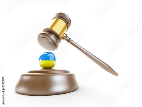 Ukraine gavel on a white background