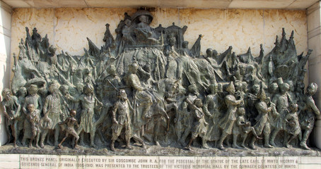 Memorial panel at the Victoria Memorial in Kolkata