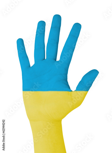 Flag of Ukraine painted on hand