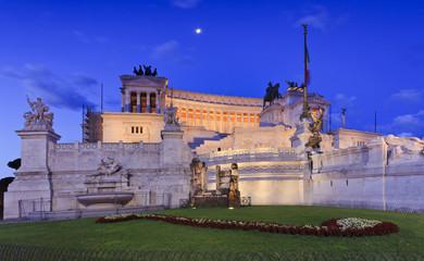 Rome Altar Sife sunrise