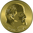 vector money gold coin Soviet ruble with Lenin