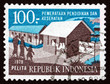 Postage stamp Indonesia 1979 Family, School and Clinic
