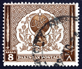 Postage stamp Pakistan 1951 Arch and Lamp of Learning