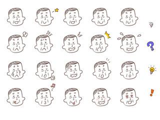 年配の男性の表情20種類