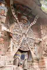 Rock Carving Baodingshan Dazu China